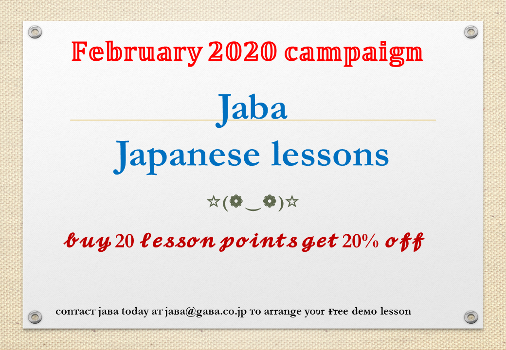 "<div style=""text-align: center""><h1 style=""font-size:230%;""><a href=""https://www.facebook.com/pages/Jaba-Japanese-Language-School-for-English-speakers/399913183371127?fref=ts"""